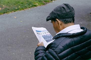 Aumenta la soledad entre las personas mayores